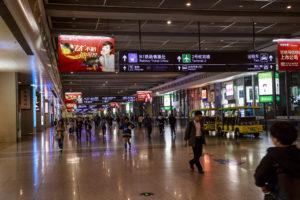 Honqiao Railway Station